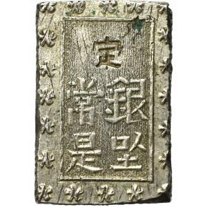 Japonia, Komei 1847-1866, Bu