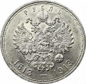Rosja, Mikołaj II, Rubel 1913 300 lecie dynastii Romanowów - stempel głęboki