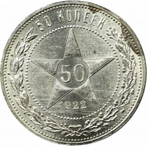 Russia, 50 kopecks 1922