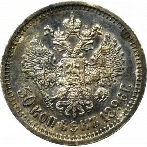 Russia, Nicholas II, 50 kopecks 1896