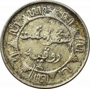 Indie Niderlandzkie, 1/4 guldena 1941