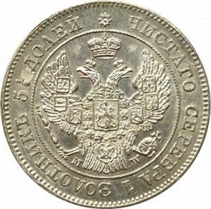 Poland under Russia, Nicholas I, 25 kopecks-50 groschen 1848 MW