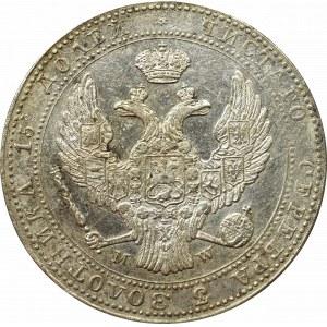 Zabór rosyjski, Mikołaj I, 3/4 rubla=5 złotych 1837 MW, Warszawa