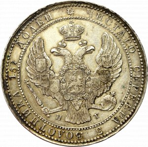 Poland under Russia, Nicholas I, 3/4 rouble=5 zloty 1837 Petersbourg