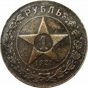 Rosja Radziecka, Rubel 1921 АГ