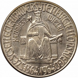 People Republic of Poland, 10 zloty 1964 Casimirus Specimen MN without PRÓBA