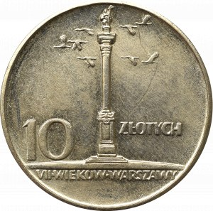PRL, 10 złotych 1966 - Mała kolumna