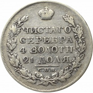 Russia, Alexander I, Rouble 1819
