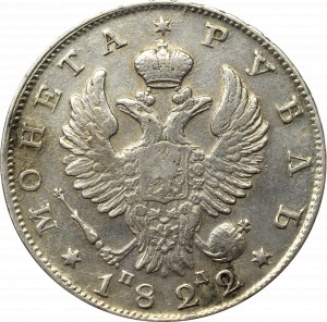 Russia, Alexander I, Rouble 1822 ПД