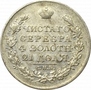 Russia, Alexander I, Rouble 1820