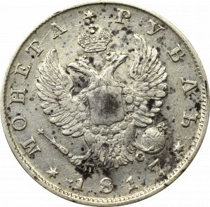 Russia, Alexander I, Rouble 1817