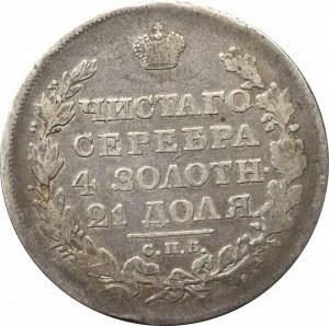 Rosja, Aleksander I, Rubel 1817 ПС