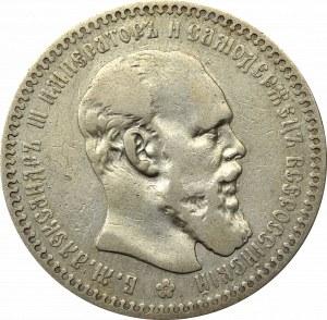 Russia, Alexander III, Rouble 1892 АГ