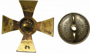 II RP, Odznaka oficerska 74 Górnośląski Pułk Piechoty, Lubliniec