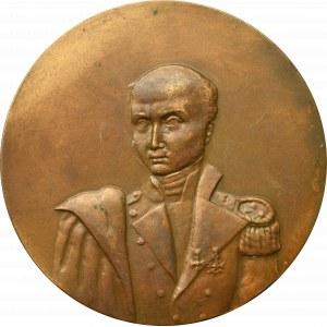 PRL, Medal generał Józef Bem