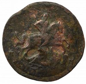 Russia, Catherine II, Kopeck 1788