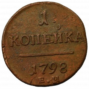 Russia, Paul I, 1 kopeck 1798