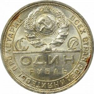 Soviet Union, Rouble 1924 ПЛ - PCGS MS62