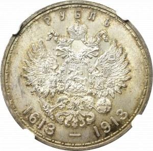 Russia, Nicholas II, Rouble 1913 - 300 years of Romanov dynasty NGC MS63