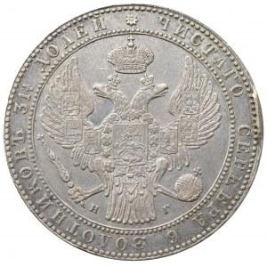 Congress Poland, Nicholas I, 1-1/2 rOuble=10 zloty 1833 Petersburg