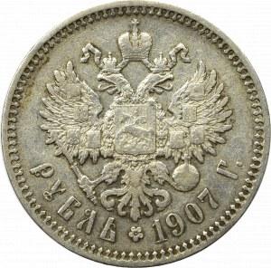 Russia, Nicholas II, Rouble 1907 ЭБ