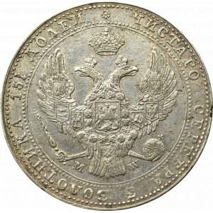 Poland under Russia, Nicholas I, 3/4 rouble=5 zloty 1837 Warsaw
