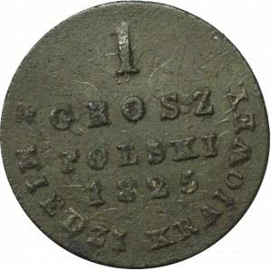 Kingdom of Poland, Nicholas I, 1 groschen 1825
