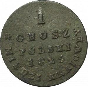 Królestwo Polskie, Mikołaj I, 1 grosz 1825