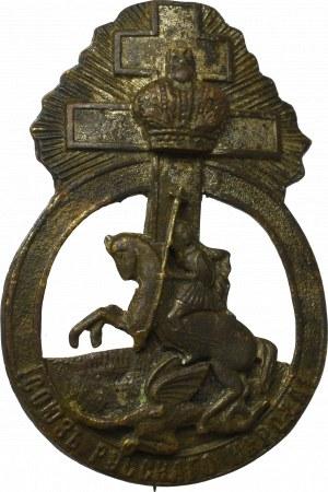 Rosja, Odznaka Związek Narodu Rosyjskiego - rzadkość