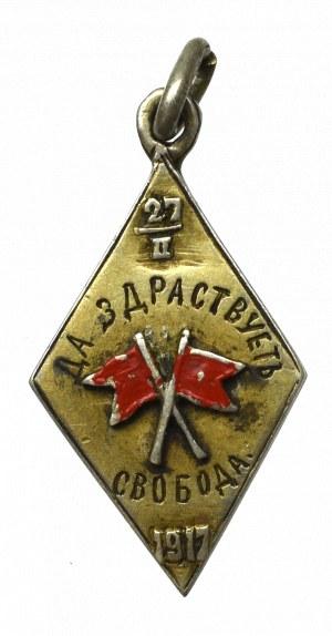 Rosja, Żeton pamiątkowy Rewolucja lutowa 1917