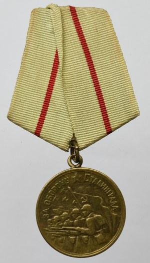 ZSRR, Medal Za obronę Stalingradu