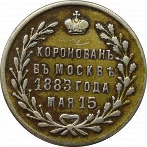 Russia, Jeton coronation 1883