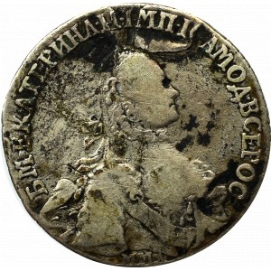 Russia, Catherine II, 20 kopecks 1764 ММД