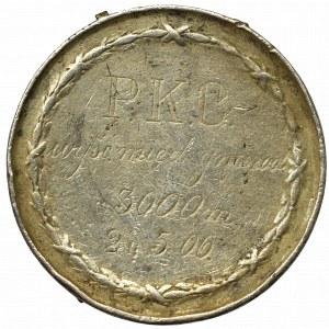 Polska, Medal srebrny PKC Zawody cyklistyczne 1906 - srebro