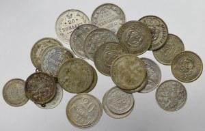 Rosja, Zestaw monet srebrnych