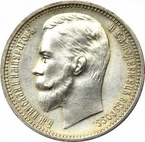 Russia, Nicholas II, Rouble 1912 ЭБ