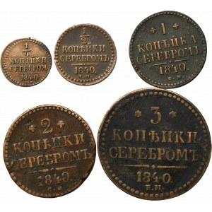 Rosja, Mikołaj I, Zestaw 1/4-3 kopiejki srebrem 1840