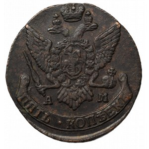 Russia, Catherine II, 5 kopecks 1792