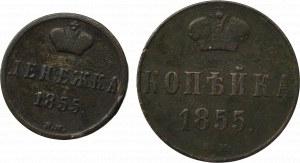 Zabór rosyjski, Mikołaj I, Zestaw dienieżka i kopiejka 1855