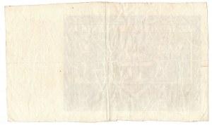 II Republic of Poland, 50 zloty 1936 - unfinished
