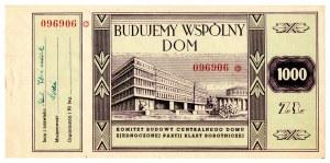 PRL, Komitet Budowy Centralnego Domu Zjednoczonej Partii Klasy Robotniczej