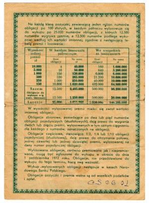 pożyczka premiowa (obligacja) na sumę 100 złotych 1951