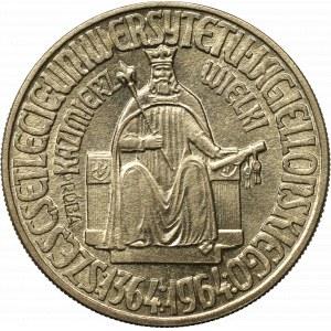 PRL, 10 złotych 1964 Kazimierz III Wielki - napis wklęsły Próba CuNi