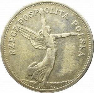 II Republic of Poland, 5 zloty 1928, Warsaw Nike