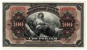 Rosja Radziecka, 100 rubki 1918