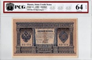 Rosja, 1 Rubel 1898 PCG 64EPQ