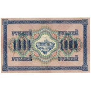 Rosja Radziecka, 1000 Rubli 1917