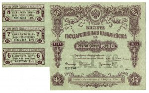 Rosja, 50 Rubli 1914 (obligacja 4%)
