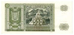 Słowacja, Zestaw 3 egzemplarze 500 koron 1941