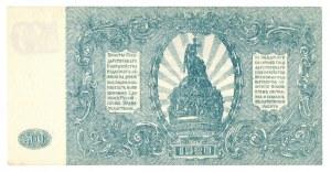 Rosja Radziecka, 500 rubli 1920